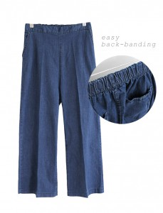 <br> Arpels Banding Denim Pants <br> <b><font color=#253952>Denim 1st place product</font></b>