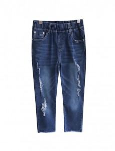 <br> Banding Worn 7 Picks Denim Pants <br><br>