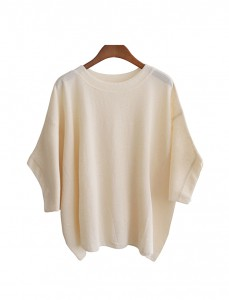 <br> Cooling Stingray Boxy Knit <br><br>