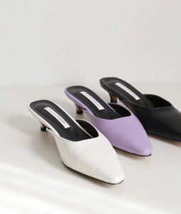 <br> Plain Mule Slippers <br><br>