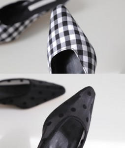 <br> Patterns Mule Slippers <br><br>