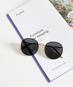 <br> Fashionable Round Sunglasses <br><br>