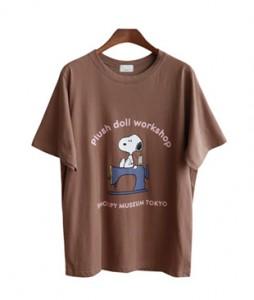 <br> Flush Snoopy Tee <br><br>