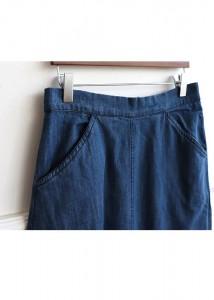 <br> Banding Long Denim Skirt <br> [Not returned or exchanged;