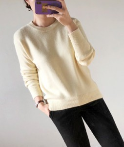 <br> Annie Soft Knit <br> - Not returned or exchanged;