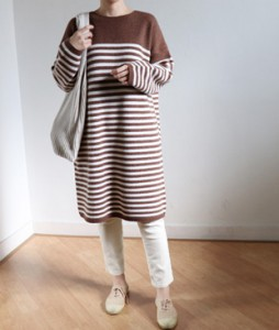 <br> Ramsoul Tangar Knit Dress <br><br>
