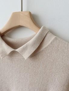 <br> Petit Kara Boxy Knit <br><br>