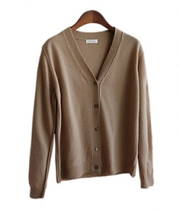 <br> Maison stitch color scheme Cardigan <br><br>