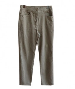 <br> Neat Washing Cotton Span Pants <br><br>