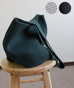 <br> Storage Wide Knit Bag <br><br>