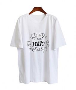 <br> Hazel Short-sleeve Tee <br><br>
