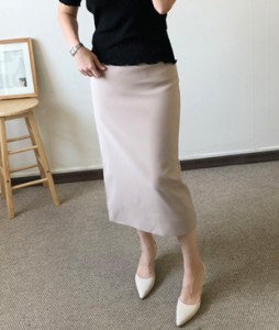 <br> [JH] Beige Slit Skirt <br> - Not returned or exchanged;