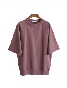 <br> Ruel nagrang Part 7 Man to man Tee <br> - Not returned or exchanged;