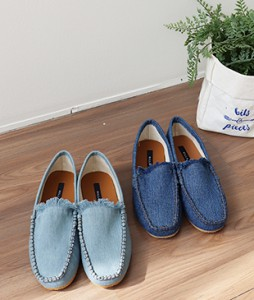 <br> Trendy Surgery Denim Loafers <br><br>