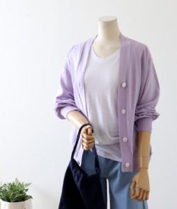 <br> Color Beautiful Basic V-neck Cardigan <br><br>