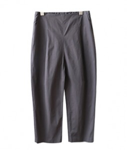 <br> Cheerful Cotton Charcoal Pants <br><br>