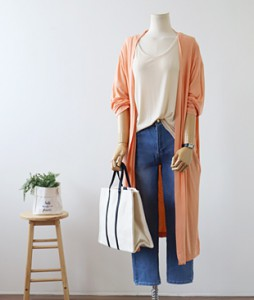 <br> Reina Natural Long Cardigan <br><br>