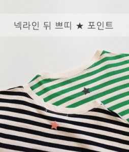 <br> Backside Petite star Tee <br><br>