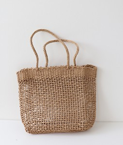 <br> Beach Weave Square Todd Bag <br><br>