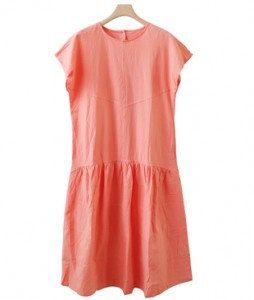 <br> Cotton Candy Dress <br><br>