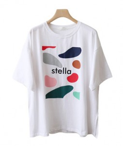 <br> Stale Boxy Tee <br><br>
