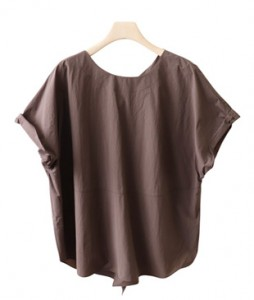 <br> Basking Twist Blouse <br><br>