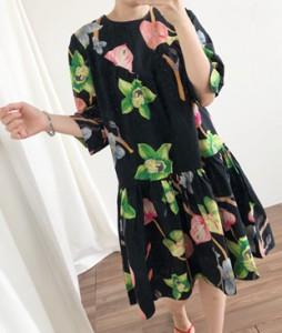 <br> Dragonfly Dress <br><br>