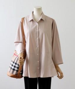 <br> Boen feminine key point Shirt <br><br>
