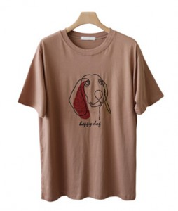 <br> Bling Puppy Tee <br><br>