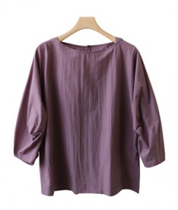 <br> Lip Neck Basak Ruched Blouse <br><br>