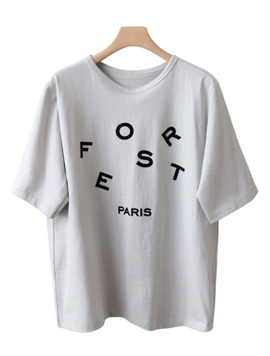 <br> Forest Short-sleeve Tee <br><br>