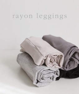<br> Rayon Champ Leggings <br> [restock]