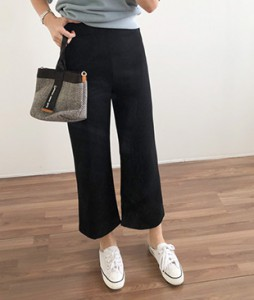 <br> Neat Date Tong Chalang Slacks <br><br>