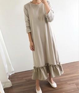 <br> Ruffle Color Maxi Dress <br><br>