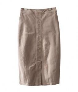 <br> Front split back bending Peach Skirt <br><br>