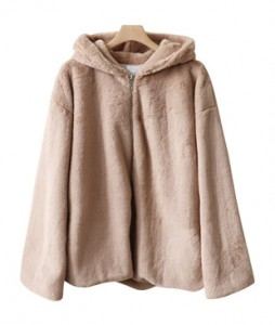 <br> Melon Fake Fur Zip-Up Jumper <br><br>