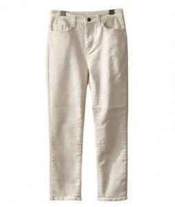 <br> Peach Span Skinny Pants <br><br>