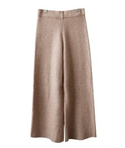 <br> Big Banding Day Knit Pants <br><br>