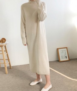 <br> Holga Antler Long Dress <br><br>