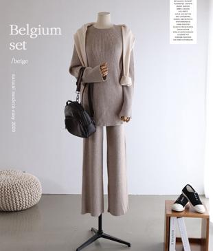 Belgium Knit set <br>