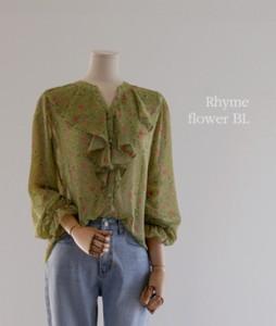 Rhyme Flower BL <br>