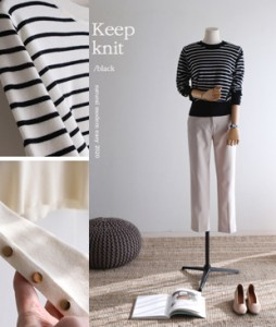 Keep Stripe knit <br>