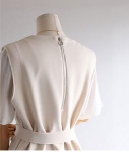 Mostive Belt vest <br>
