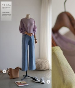 ruben Linen knit <br>