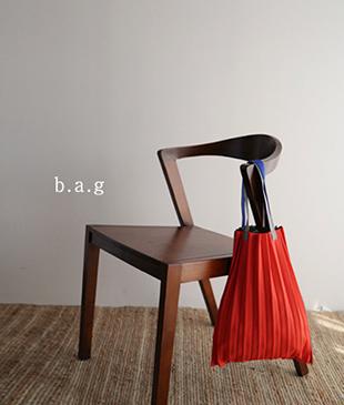 Accordion Color [311] bag <br>