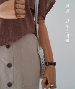Mnit Linen[144] H sk <br>