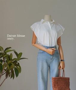 Daiyan Daily[973] bl <br>
