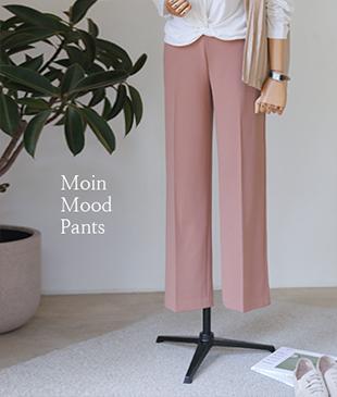 Moin Mood[559] pt<br>