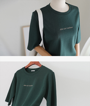 Luin lettering[732] tee <br>