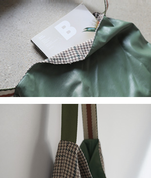 Check reversible[275] bag<br>